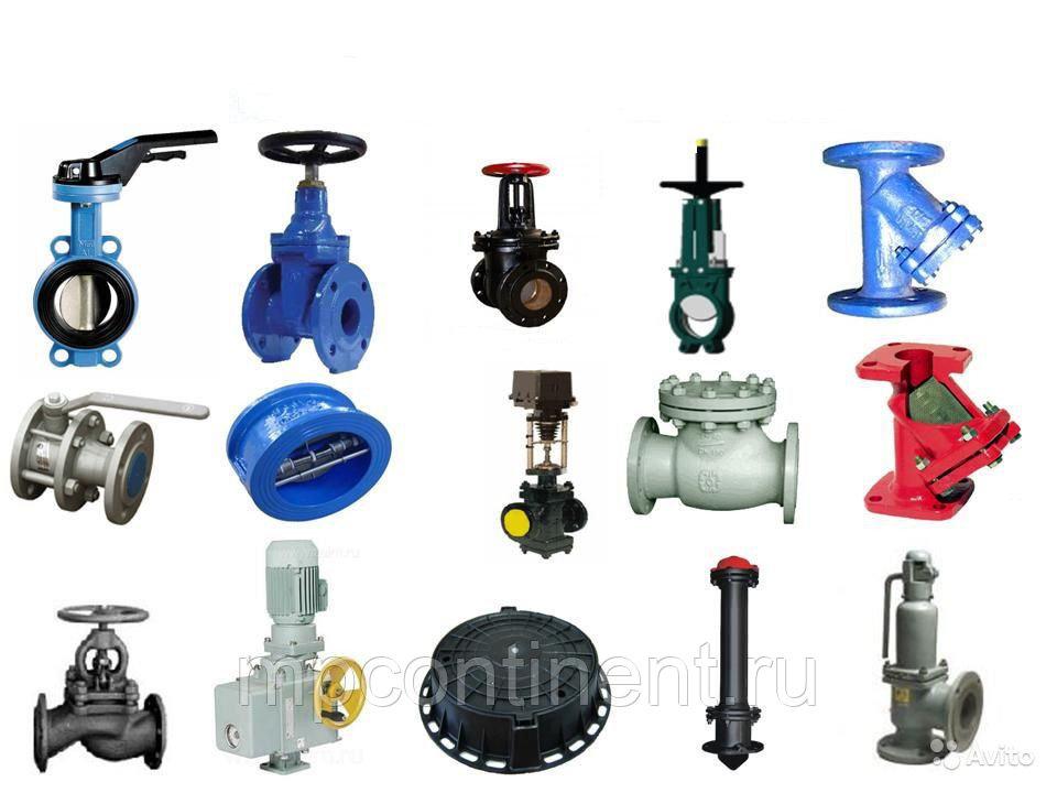 Запорно-регулирующая арматура: виды, какая лучше для трубопроводов с водой и отопления, применение и монтаж своими руками