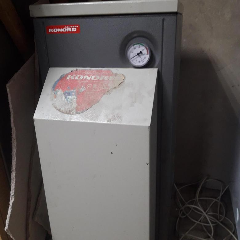 Аогв (аппарат отопительный газовый водогрейный)
