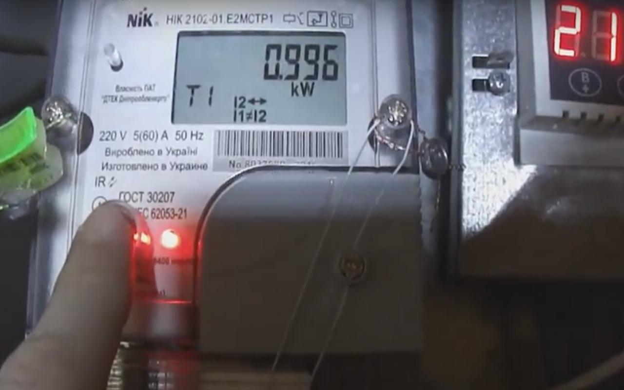 Счетчик неправильно считает. что делать, если счетчик электроэнергии наматывает больше: способы обнаружения завышения показаний. может ли счетчик электроэнергии показывать больше или меньше: попытки воздействия на прибор учета