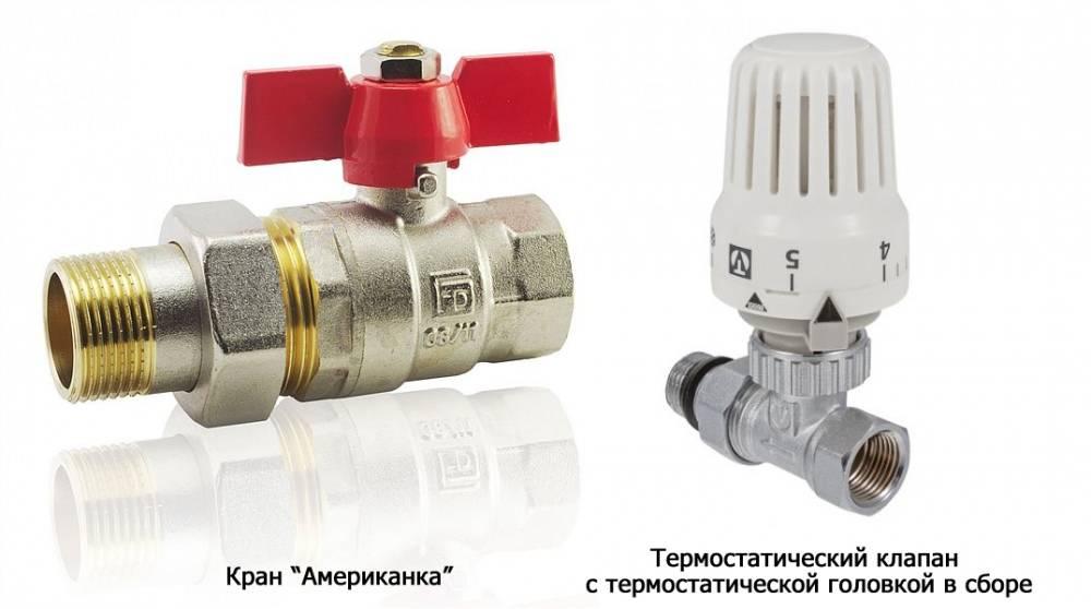 Регулировка системы отопления — подробности из практики