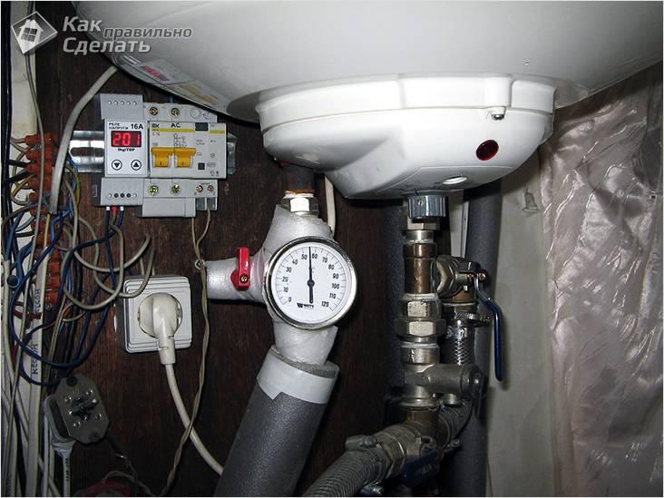 Как слить воду с водонагревателя: плюсы и минусы разных способов + пример проведения работ