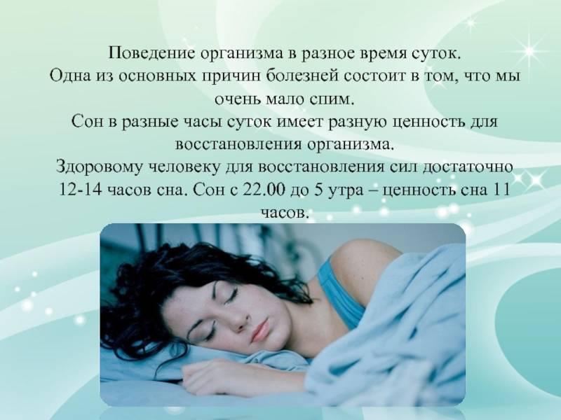 Какая температура воздуха должна быть в квартире или комнате, зимой или летом, чтобы было комфортно