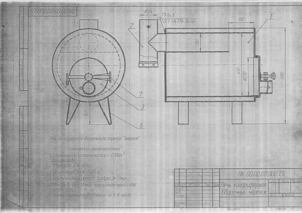 Изготовление печи булерьян (бренеран) своими руками: преимущества и недостатки конструкции, устройство с чертежами, инструкция с видео и прочее