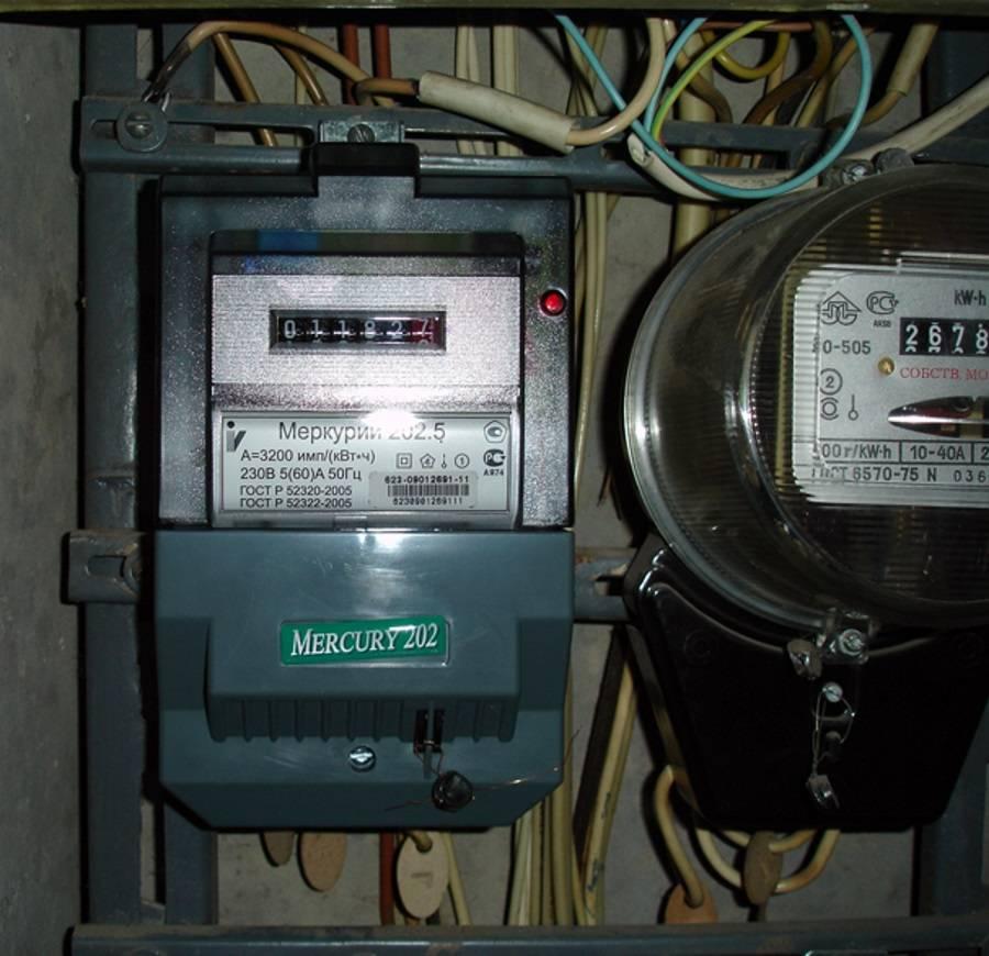 Как выбрать электросчетчик в квартиру - всё о электрике