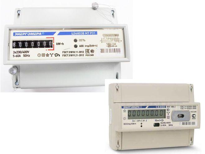 Как правильно выбрать и какой лучше поставить электросчетчик в квартиру