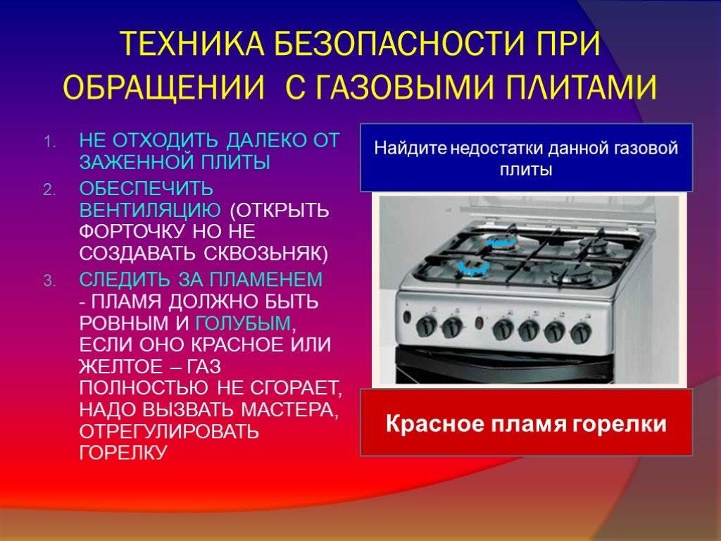 Что лучше – газовая или электрическая плита? сравнение газового и электрического оборудования