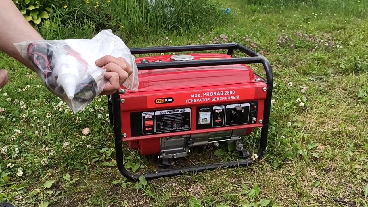 Генераторы для газового котла: бензиновый, инверторный электрогенератор и другие виды. почему от бензогенератора не работает газовый котёл?