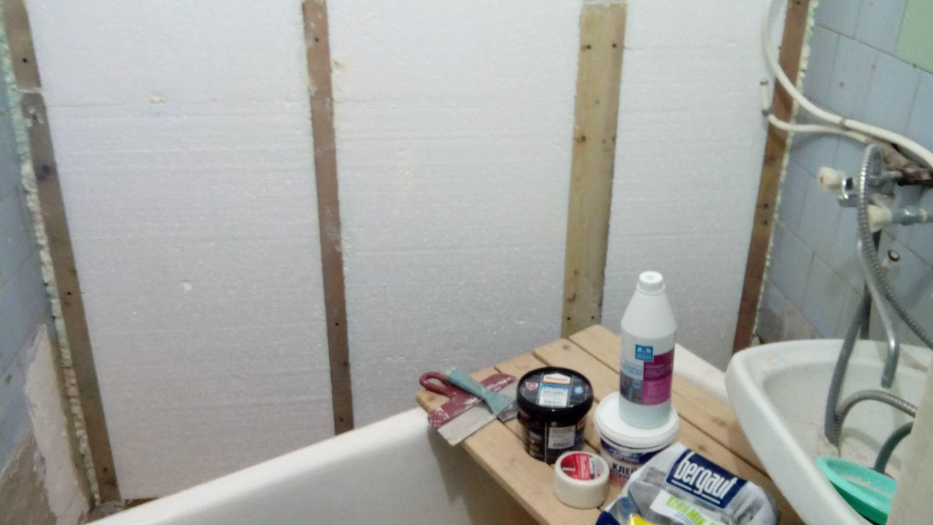 Как утеплить ванную комнату в частном доме изнутри