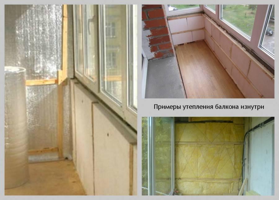 Как укрепить и утеплить парапет балкона