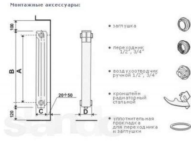 Как рассчитать количество секций биметаллического радиатора