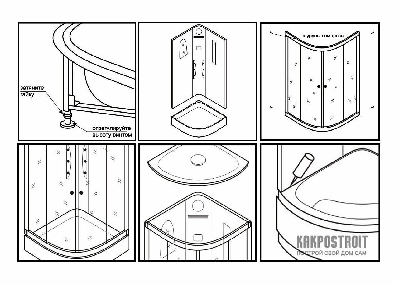 Душевая кабина своими руками: установка, сборка и подключение