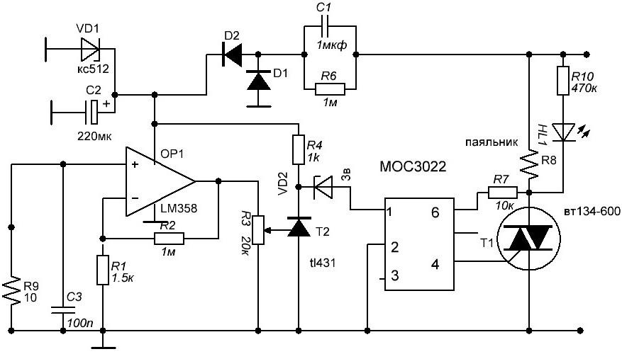 Какие бывают термостаты: для чего нужны, принцип работы и устройство прибора