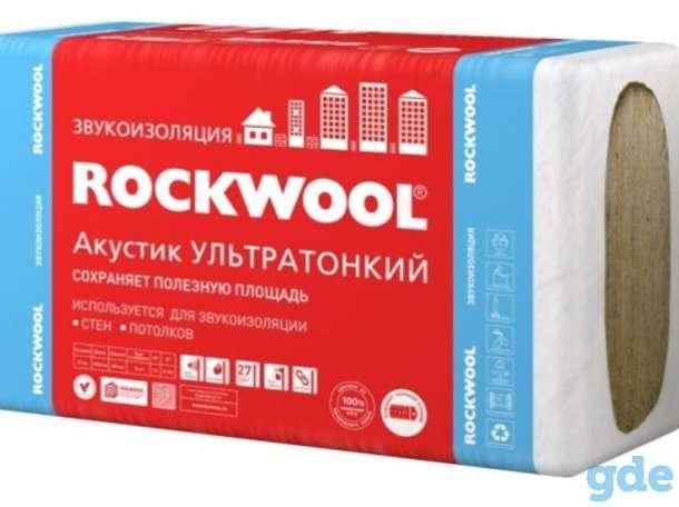 Звукоизоляция rockwool «акустик баттс»