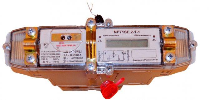 Счетчик электроэнергии Матрица: характерные особенности приборов учета и обзор популярных моделей