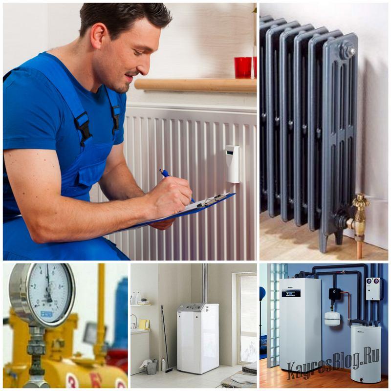 Можно ли законно установить индивидуальное отопление в квартире