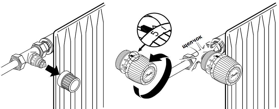 Danfoss терморегулятор