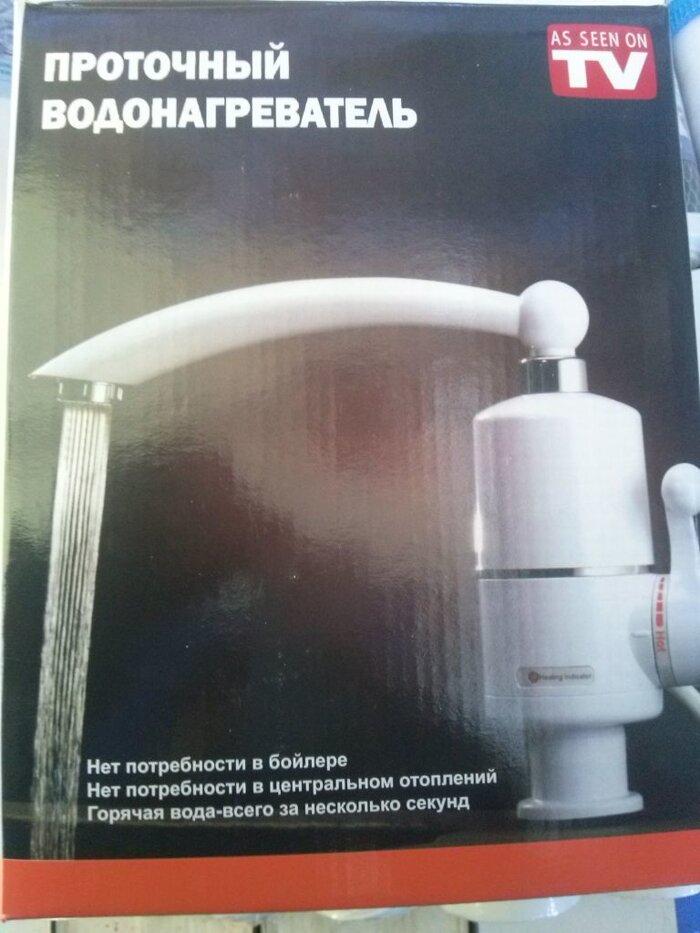 Проточный электрический водонагреватель на кран: обзор лучших моделей + отзывы