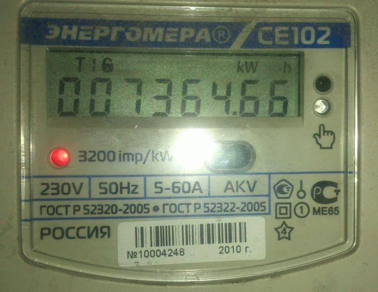 Как правильно снять показания счетчика электроэнергии, какие цифры писать, передавать