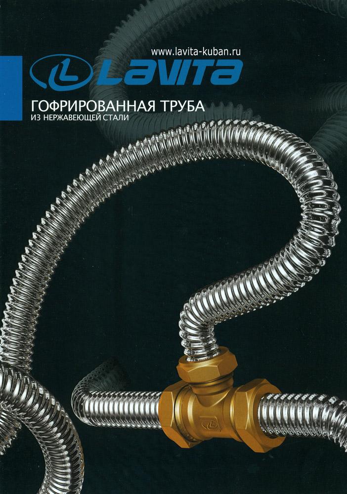 Гибкий дымоход: конструкция, разновидности и правила монтажа