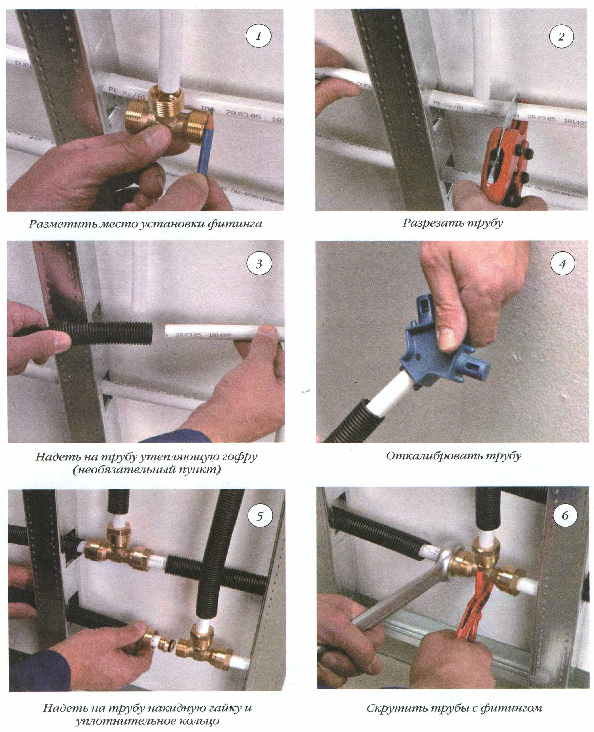 Металлические трубы для отопления: критерии выбора, этапы монтажа