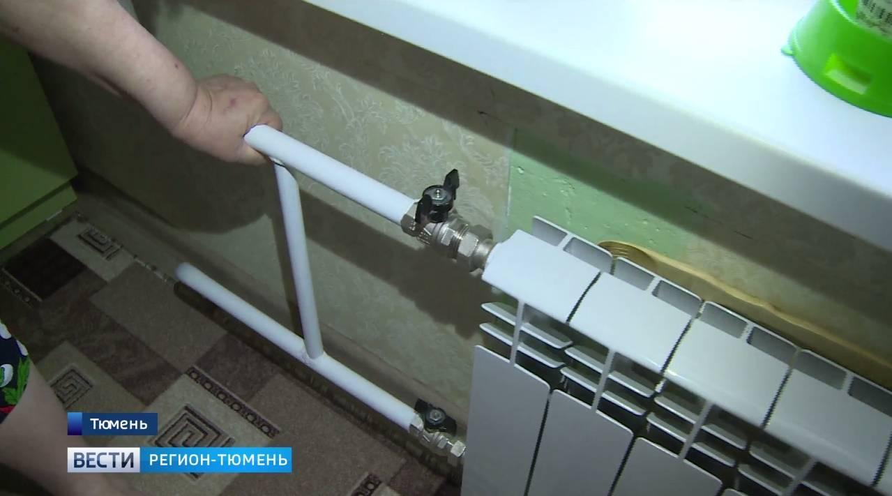 Как правильно перекрыть батарею отопления, если жарко как перекрывать батареи на лето