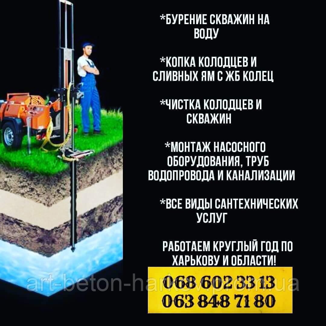 Скважина на воду своими руками: правила обустройства + разбор 4-х популярных способов бурения