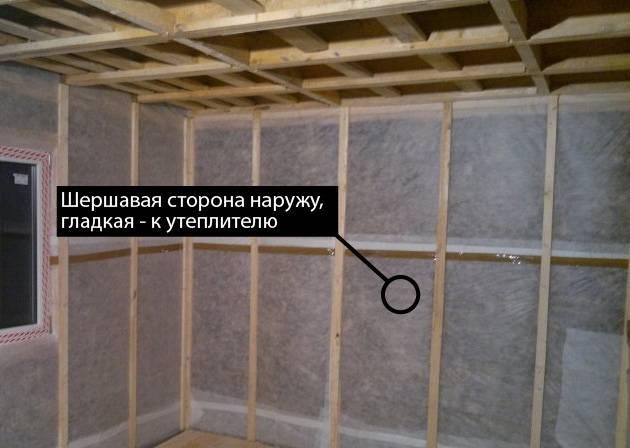 Пароизоляция: какой стороной укладывать к утеплителю, что это за строительный материал