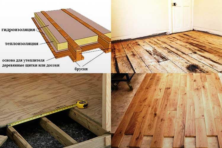 Как правильно утеплить деревянный пол своими руками, теплоизоляционные материалы, этапы утепления деревянного пола.