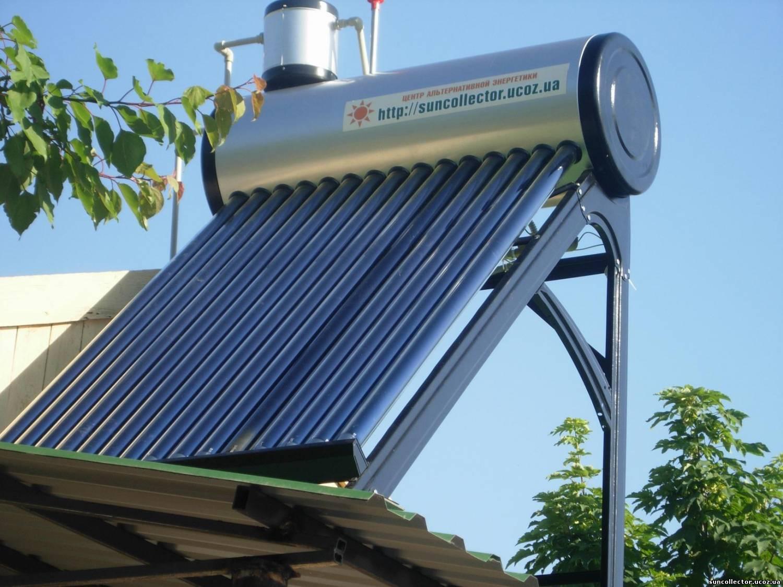 Экономически выгодный бойлер — солнечный водонагреватель