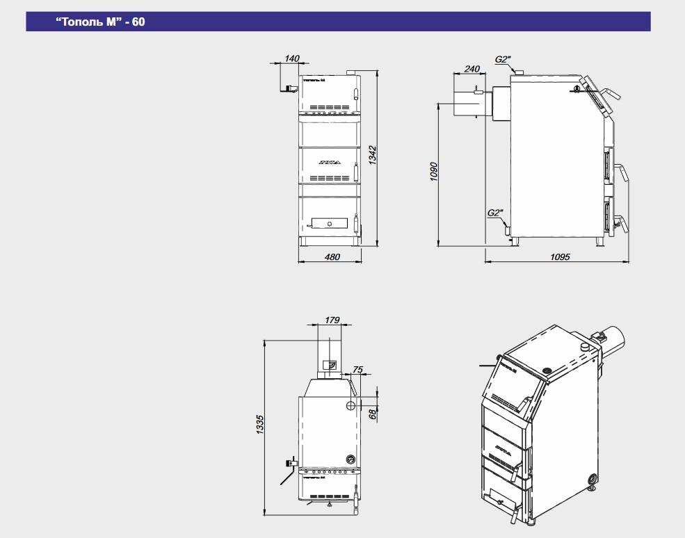 Твердотопливный котел зота - обзор моделей zota микс, карбон, тополь м, дымок м, бокс