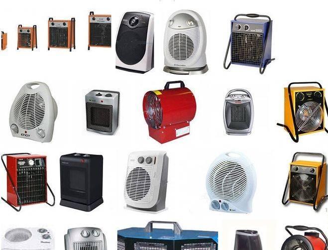 Выбор хорошего тепловентилятора для дома: 15 критериев, на которые нужно обратить внимание + рейтинг лучших моделей