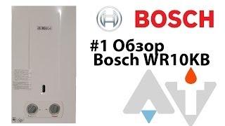 Газовая колонка bosch: обзор моделей и цены