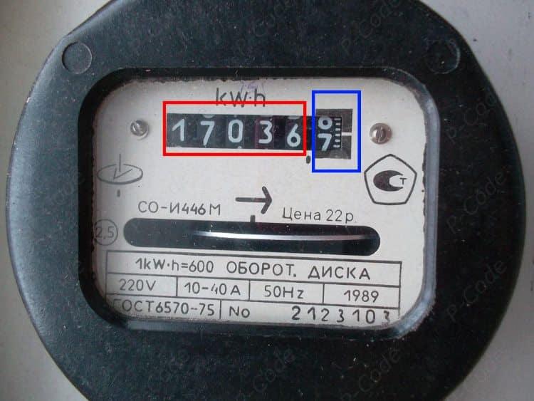 Как снять показания счетчика электроэнергии в зависимости от типа прибора учета