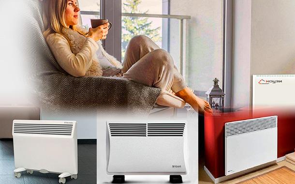 Какой электрический конвектор лучше купить для дома в 2021 году