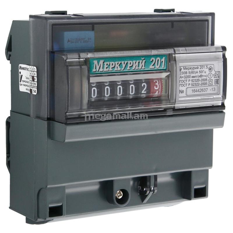 Дистанционное снятие показаний электросчетчика меркурий 230 при помощи беспроводного канала связи, организованного на модеме sprutnet rs485 pro