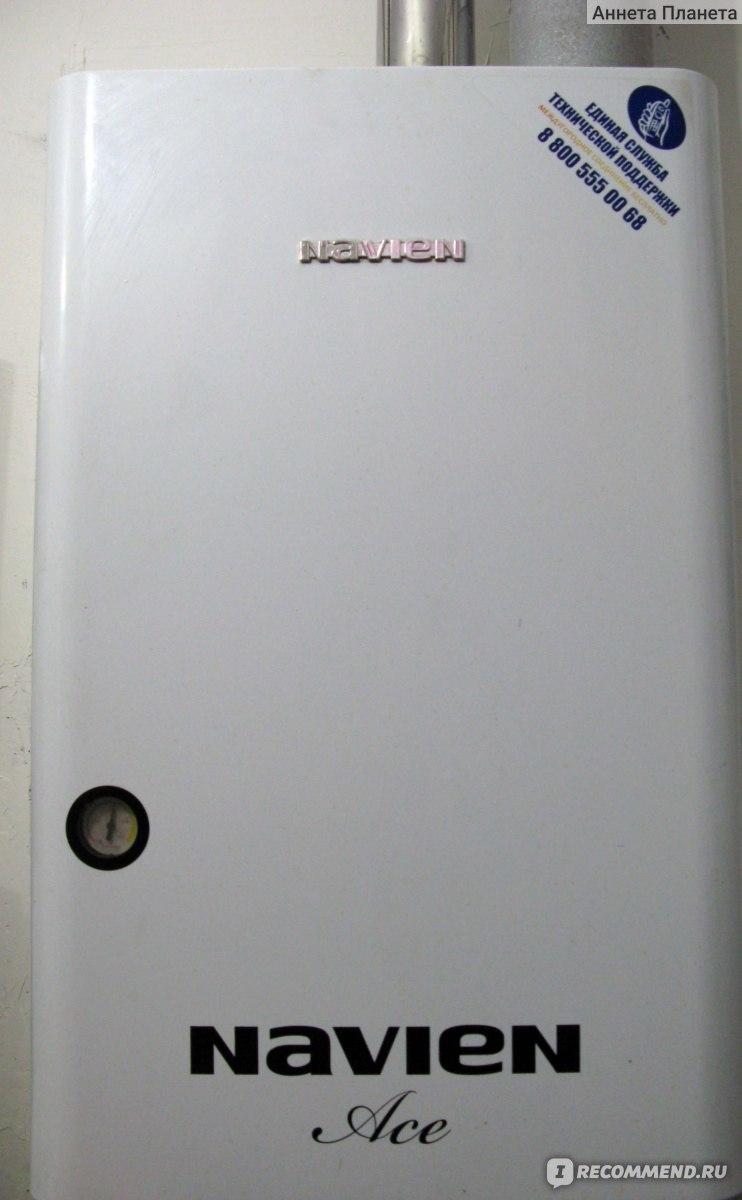 Обзор газовых котлов Navien и покупательских отзывов