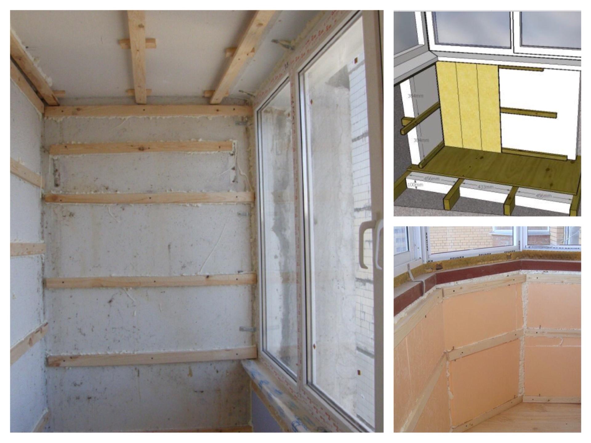 Внутренняя отделка балконов вагонкой с предварительным утеплением