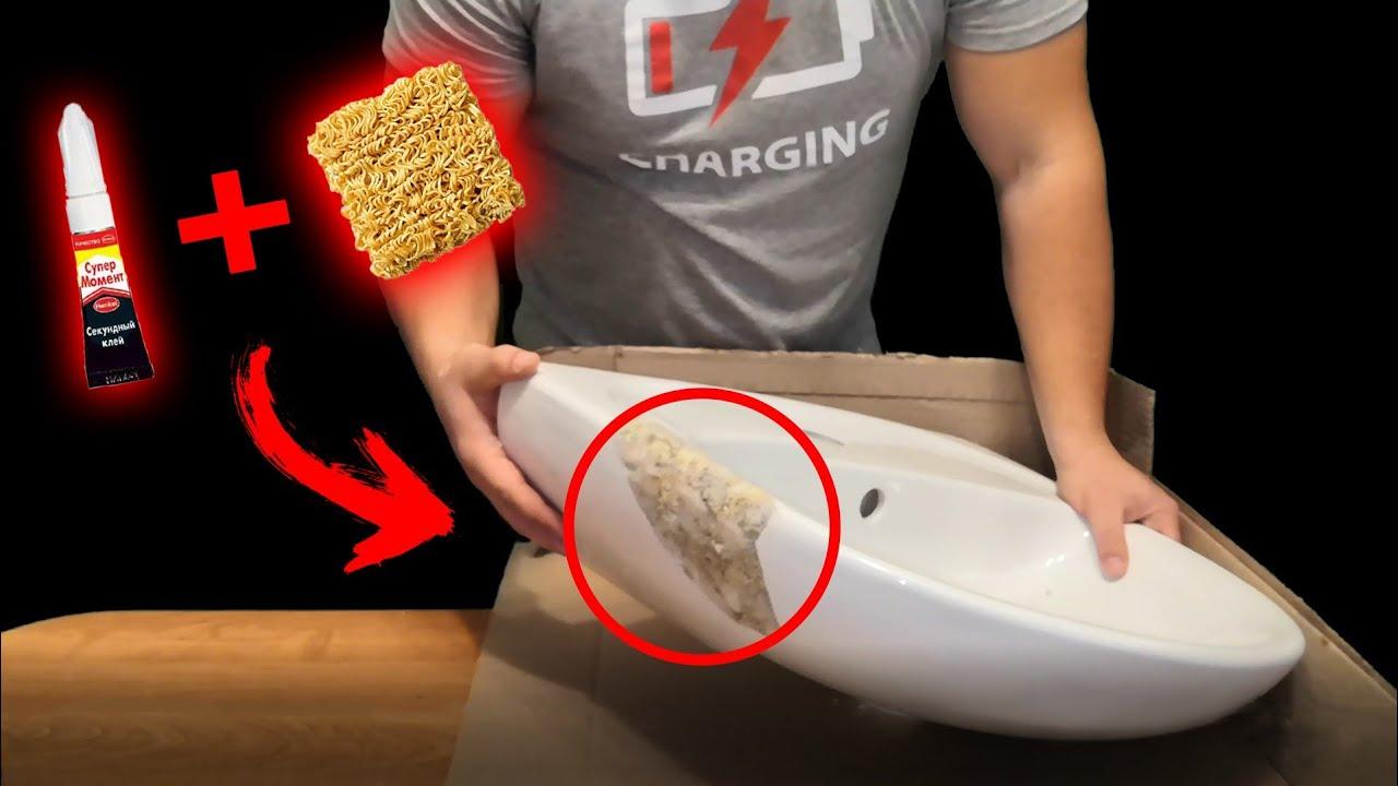 Ремонт мойки из искусственного камня своими руками: чем и как заклеить скол