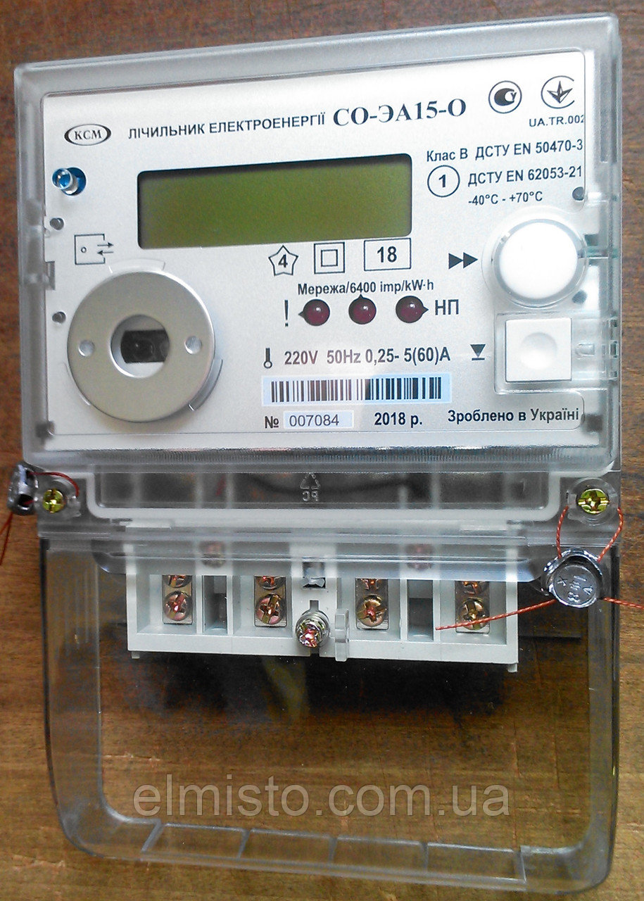 Двухтарифные счётчики электроэнергии однофазные и трехфазные зонное время тарифы