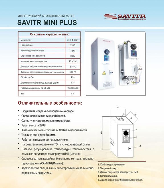 Обзор электрических котлов для отопления дома правила их подключения и параметры выбора