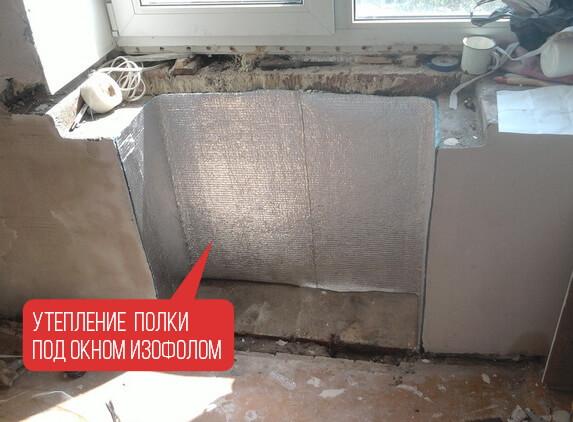 """Переделка """"хрущевского холодильника"""" своими руками: ремонт, утепление, эксплуатация"""