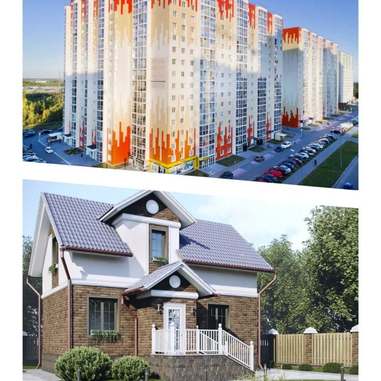 Определяемся, что лучше дом или квартира + инфографика и видео