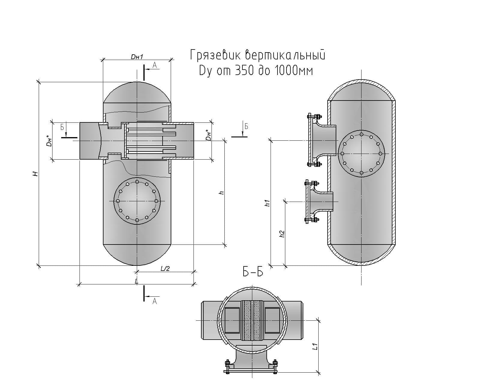 Грязевик для системы отопления: устройство и принцип действия, преимущества использования