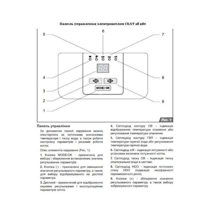 Электрокотел протерм: модельный ряд, выбор, установка