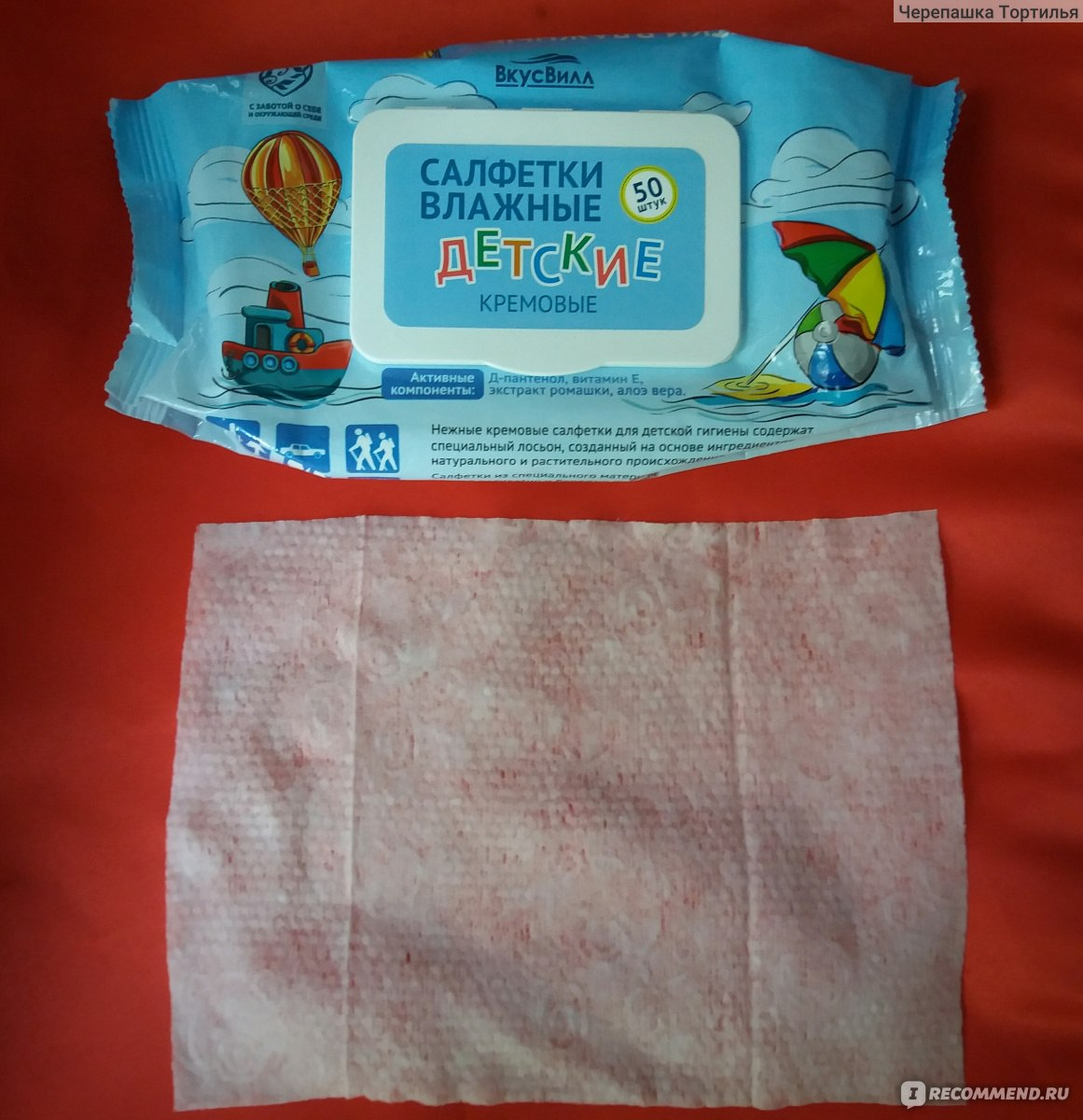Детские влажные салфетки. влажные салфетки для новорожденных: какие лучше?