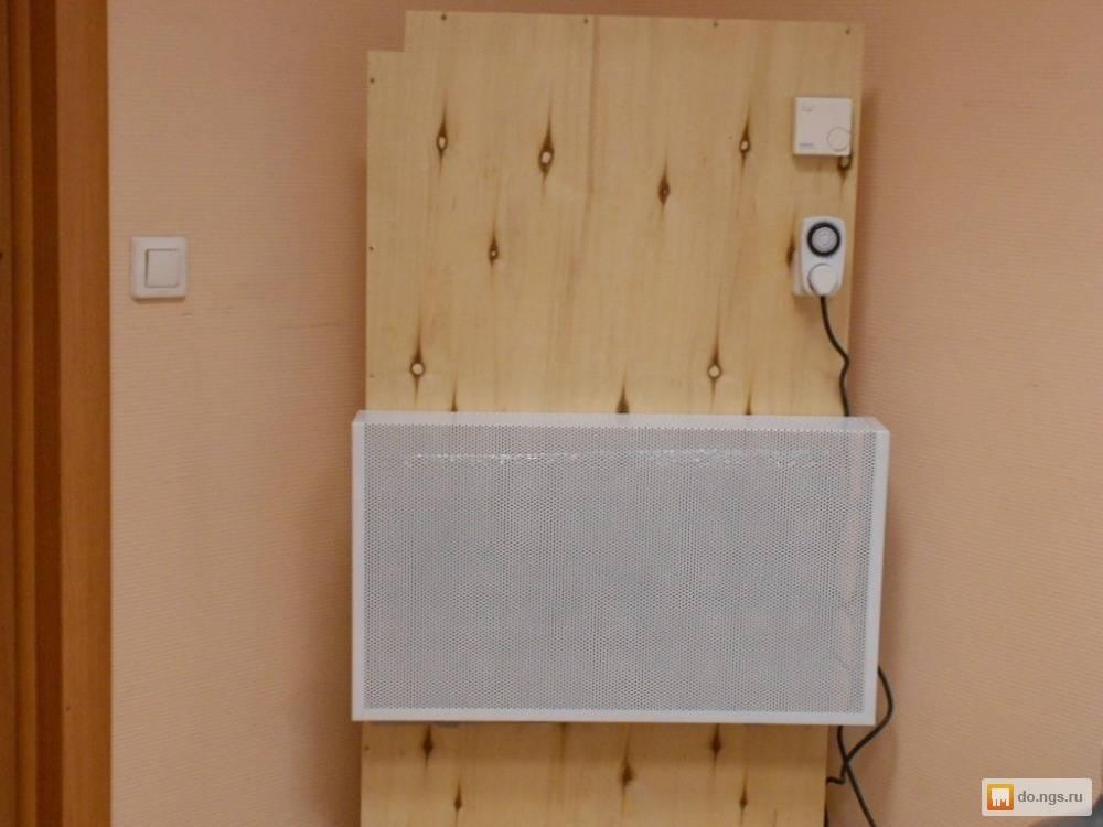 Обогреватели для дома и дачи энергосберегающие. Какие бывают. ТОП 5 лучших