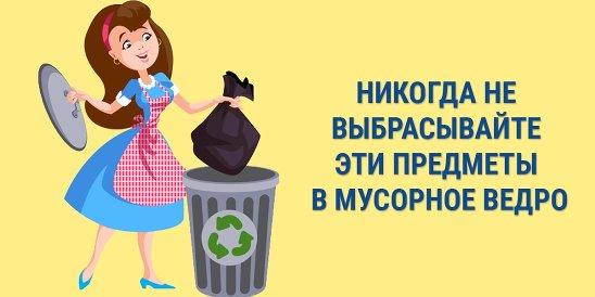 Все приметы и суеверия про уборку в доме