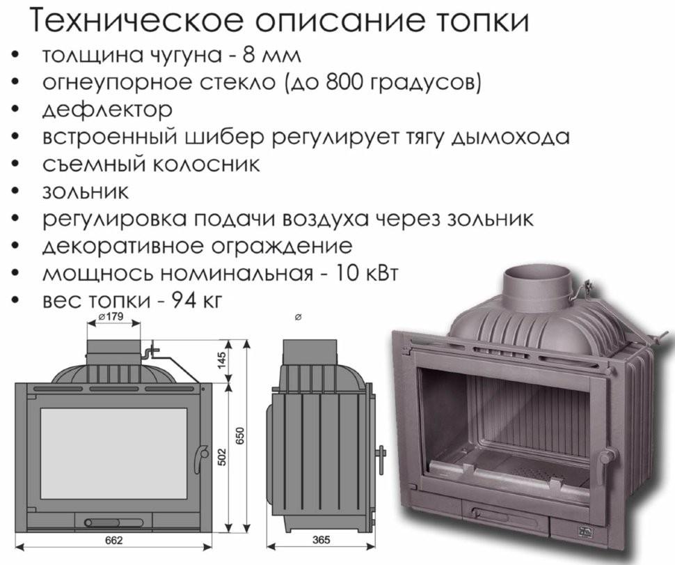 Стальная или чугунная печь? что выбрать