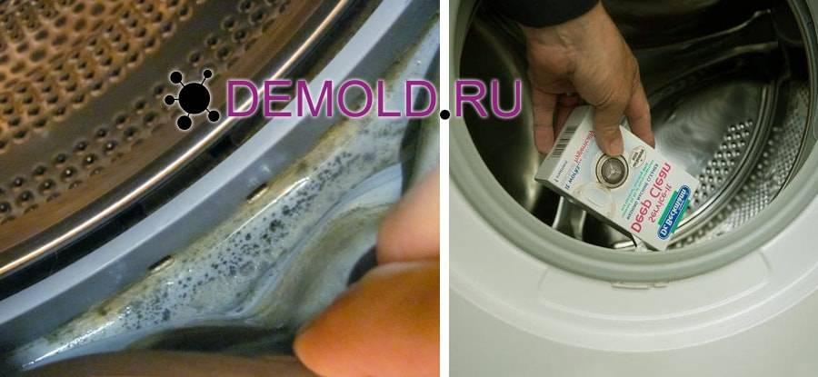 Как избавиться от плесени в стиральной машине подручными средствами в домашних условиях