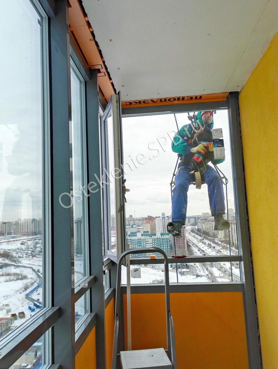Как избежать появления кондансата и как следствие плесени на балконе